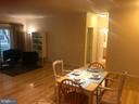 Dining Room - 11800 OLD GEORGETOWN RD #1208, ROCKVILLE