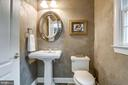 Powder Room - 20132 BANDON DUNES CT, ASHBURN