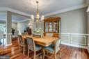 Dining Room - 20132 BANDON DUNES CT, ASHBURN