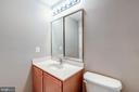 En Suite Bath - 43397 BALLANTINE PL, ASHBURN