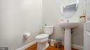 Spacious powder room - 42531 LONGACRE DR, CHANTILLY