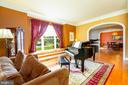 Formal Living Room with Arched Entry - 9520 PENIWILL DR, LORTON