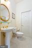 Adjoining Bathroom to Au Pair/ In Law Suite - 9520 PENIWILL DR, LORTON