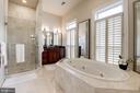 Bright master bathroom w/his & her sinks. - 1419 N NASH ST, ARLINGTON