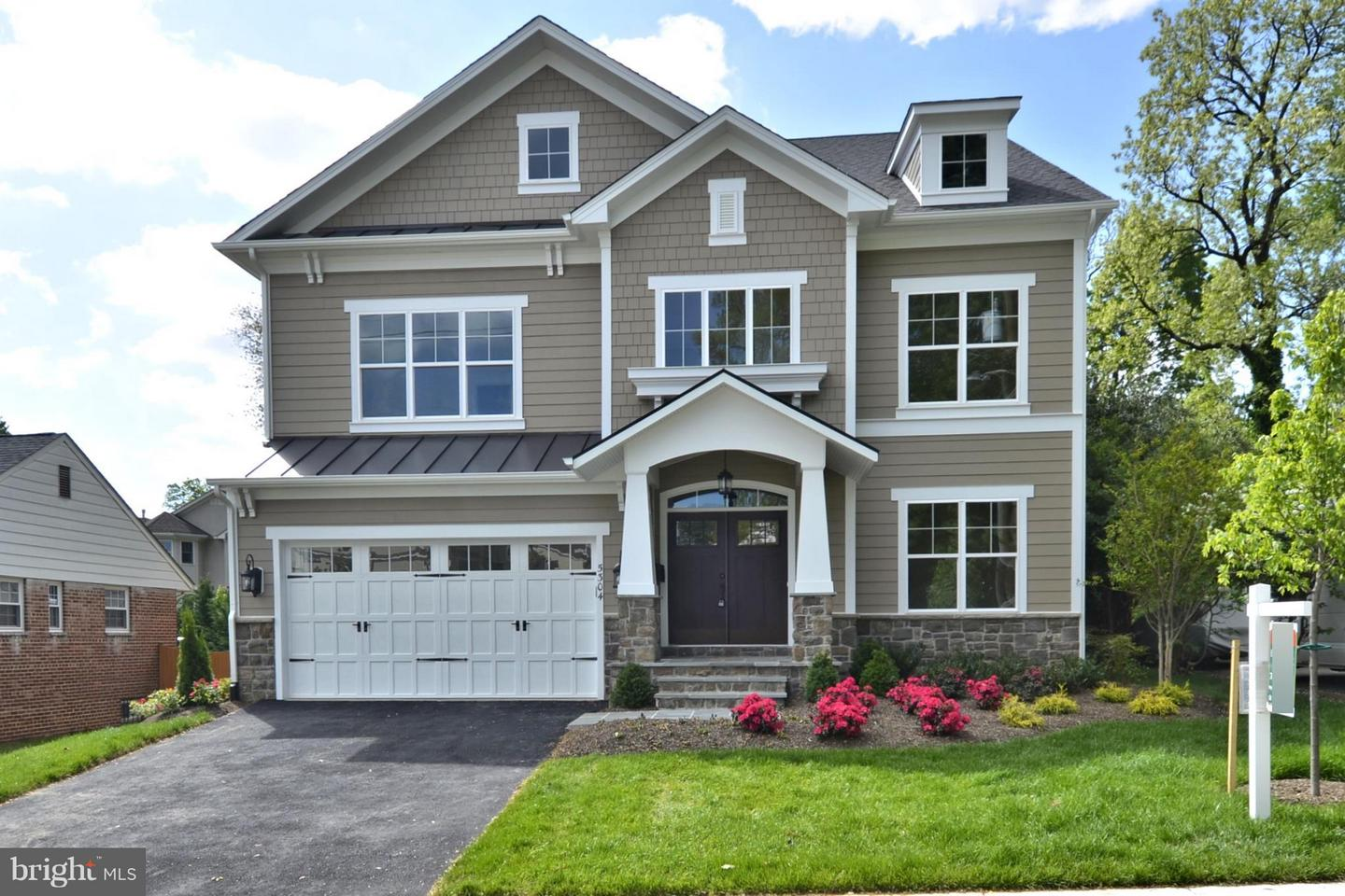 Photo of home for sale at 6432 Noble Drive, Mclean VA