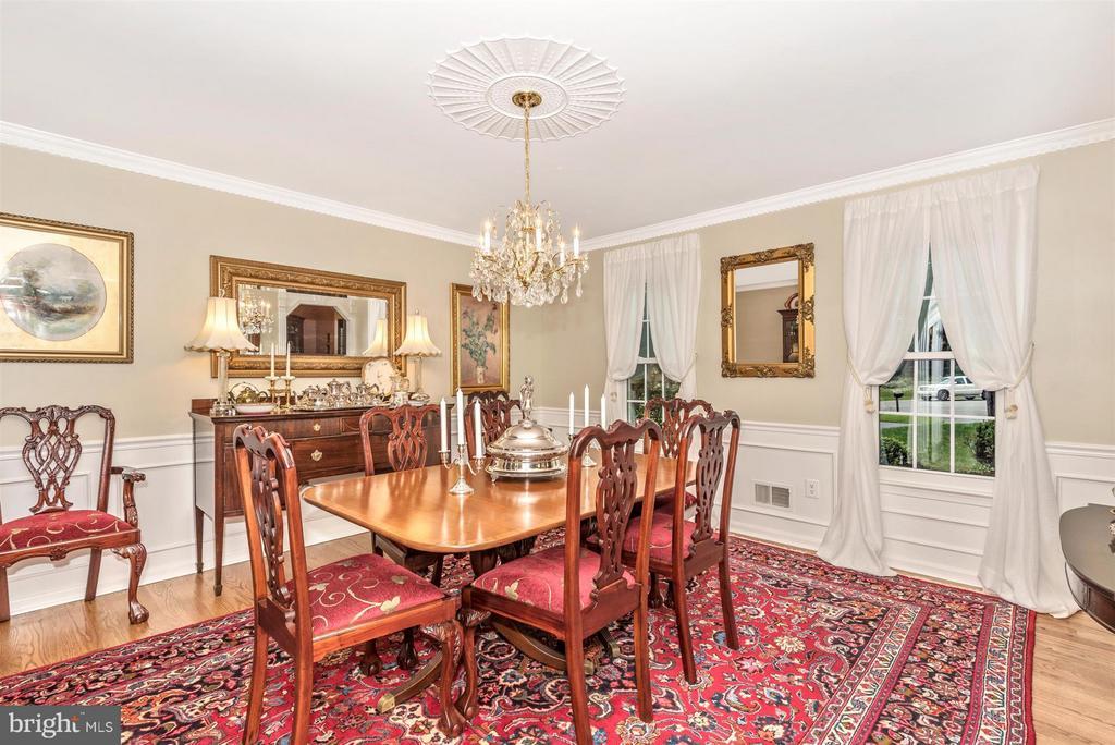 Dining Room - 15901 NEW BEDFORD DR, ROCKVILLE