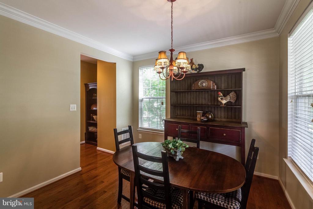 Dining Room - 42994 CHESTERTON ST, ASHBURN