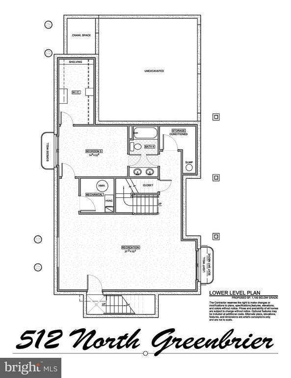 Lower Level - 512 GREENBRIER ST N, ARLINGTON