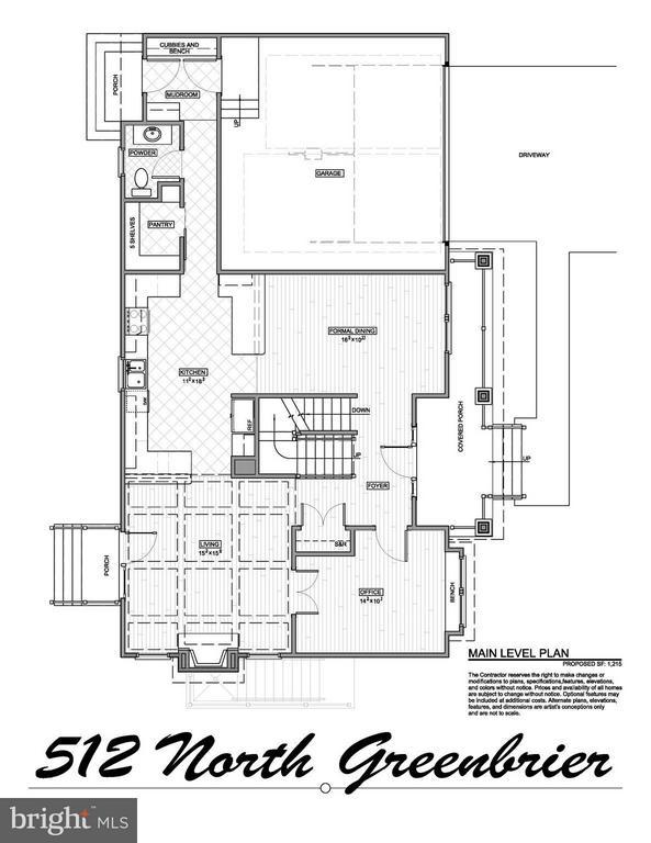 Main Level - 512 GREENBRIER ST N, ARLINGTON