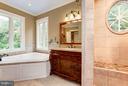 Bath (Master) - 10711 EASTERDAY RD, MYERSVILLE