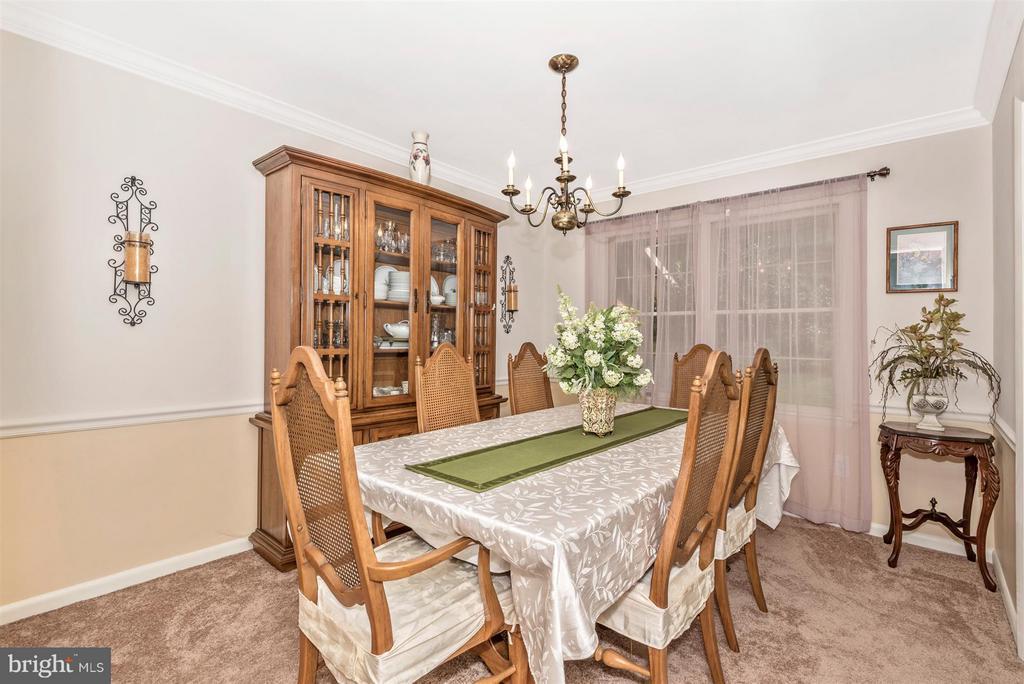 Dining Room - 2 GOSHEN CT, GAITHERSBURG