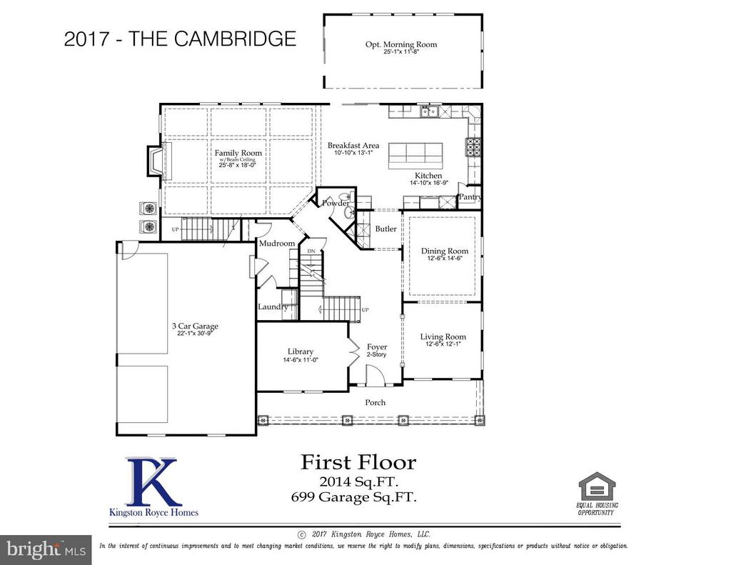 Cambridge Model Main Level - 3859 GANELL PL, FAIRFAX