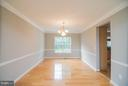 Large dining room off the kitchen w/hardwood floor - 25975 MCCOY CT, CHANTILLY