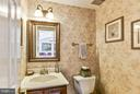Powder Bath, Main Level - 5551 CEDAR BREAK DR, CENTREVILLE