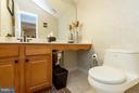 Bath - 7513 SWAN POINT WAY #18-1, COLUMBIA