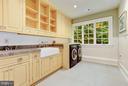 Upper Laundry Room (2nd in LL) - 7019 NATELLI WOODS LN, BETHESDA