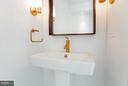 Bath - 2500 VIRGINIA AVE NW #717-S, WASHINGTON