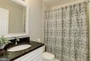 Bath - 7260 GLEN HOLLOW CT #1, ANNANDALE