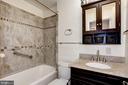 Upper-Level Bath - 4935 NEW HAMPSHIRE AVE NW, WASHINGTON