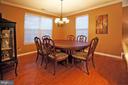 Dining Room - 43371 LOCUST DALE TER #118, ASHBURN