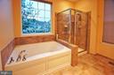 Bath (Master) - 43371 LOCUST DALE TER #118, ASHBURN