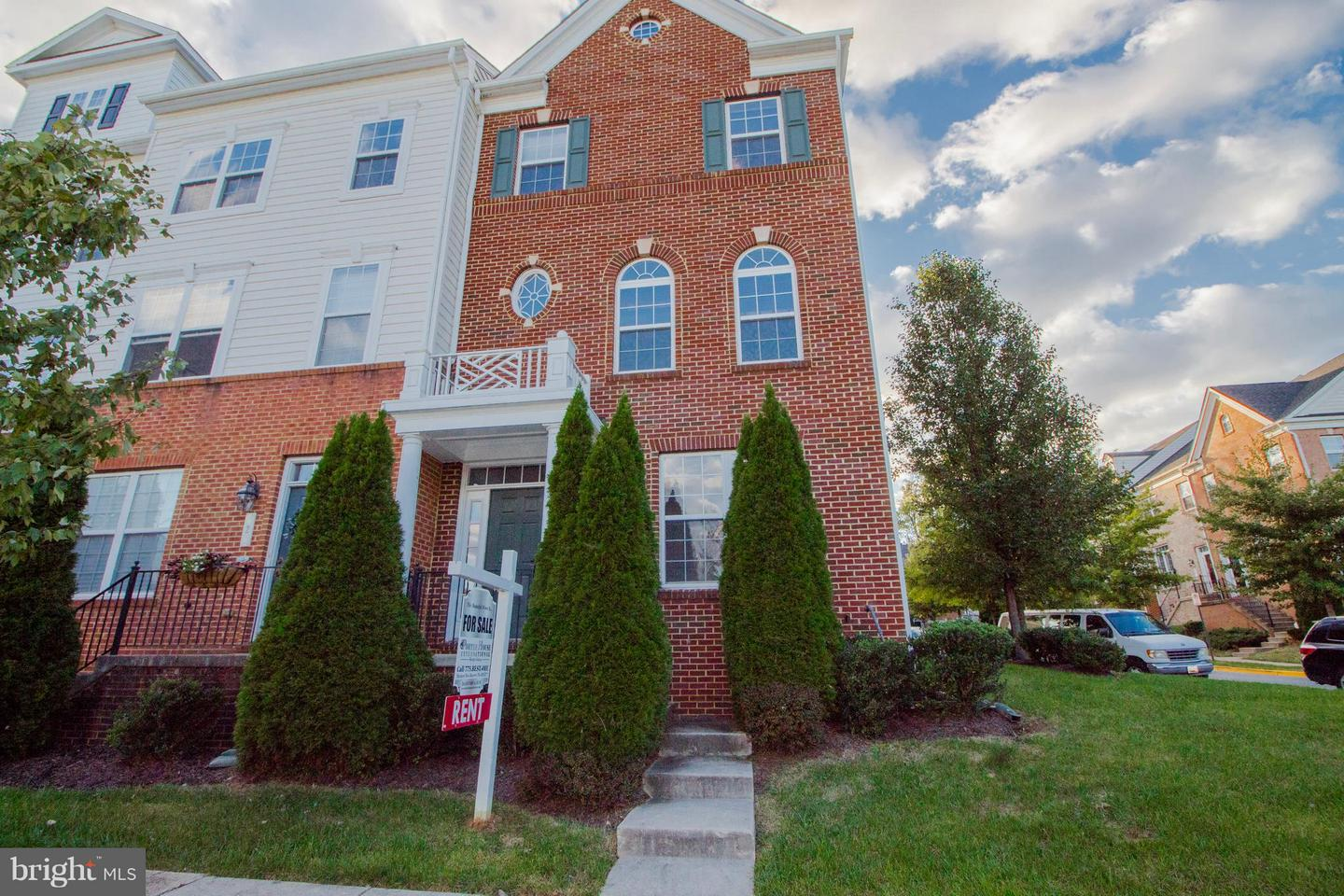 Other Residential for Rent at 523 Touchdown Dr Landover, Maryland 20785 United States