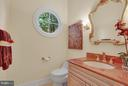 Powder Room - 11309 STONEHOUSE PL, POTOMAC FALLS