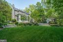 Rear Yard & Gardens - 4934 INDIAN LN NW, WASHINGTON