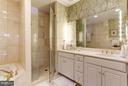 Master bath w Jacuzzi - 2121 S ST NW, WASHINGTON