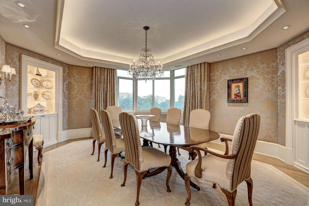 Dining Room - 5630 WISCONSIN AVE #702, CHEVY CHASE