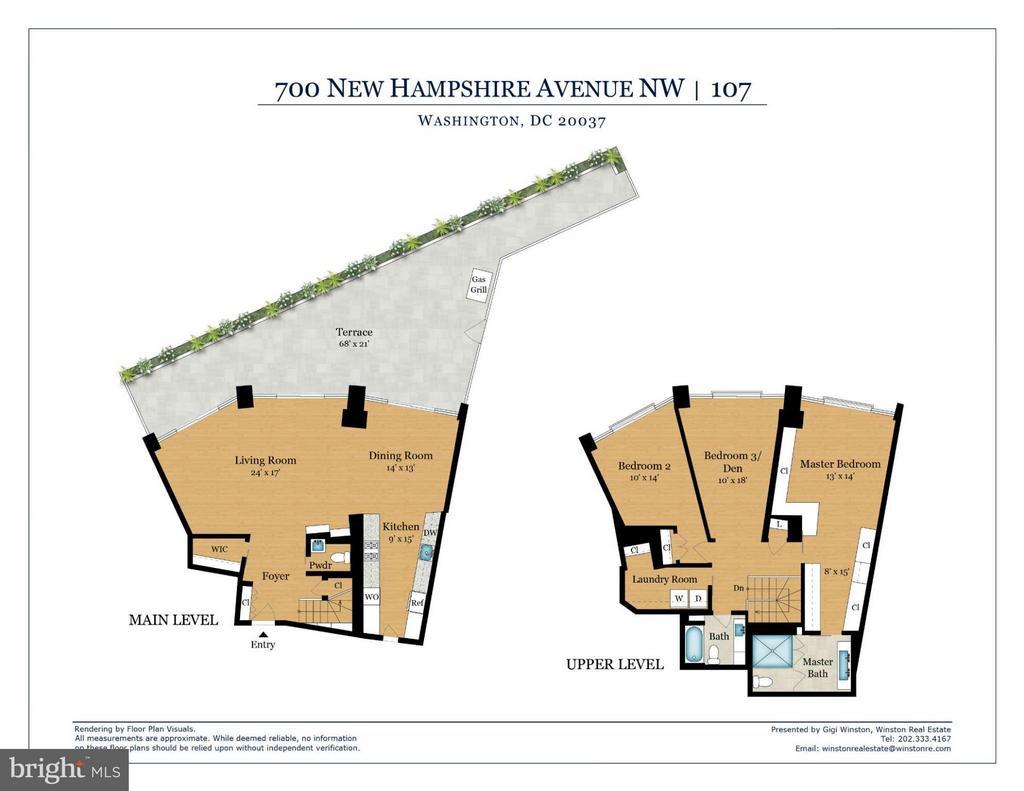 Interior (General) - 700 NEW HAMPSHIRE AVE NW #107, WASHINGTON