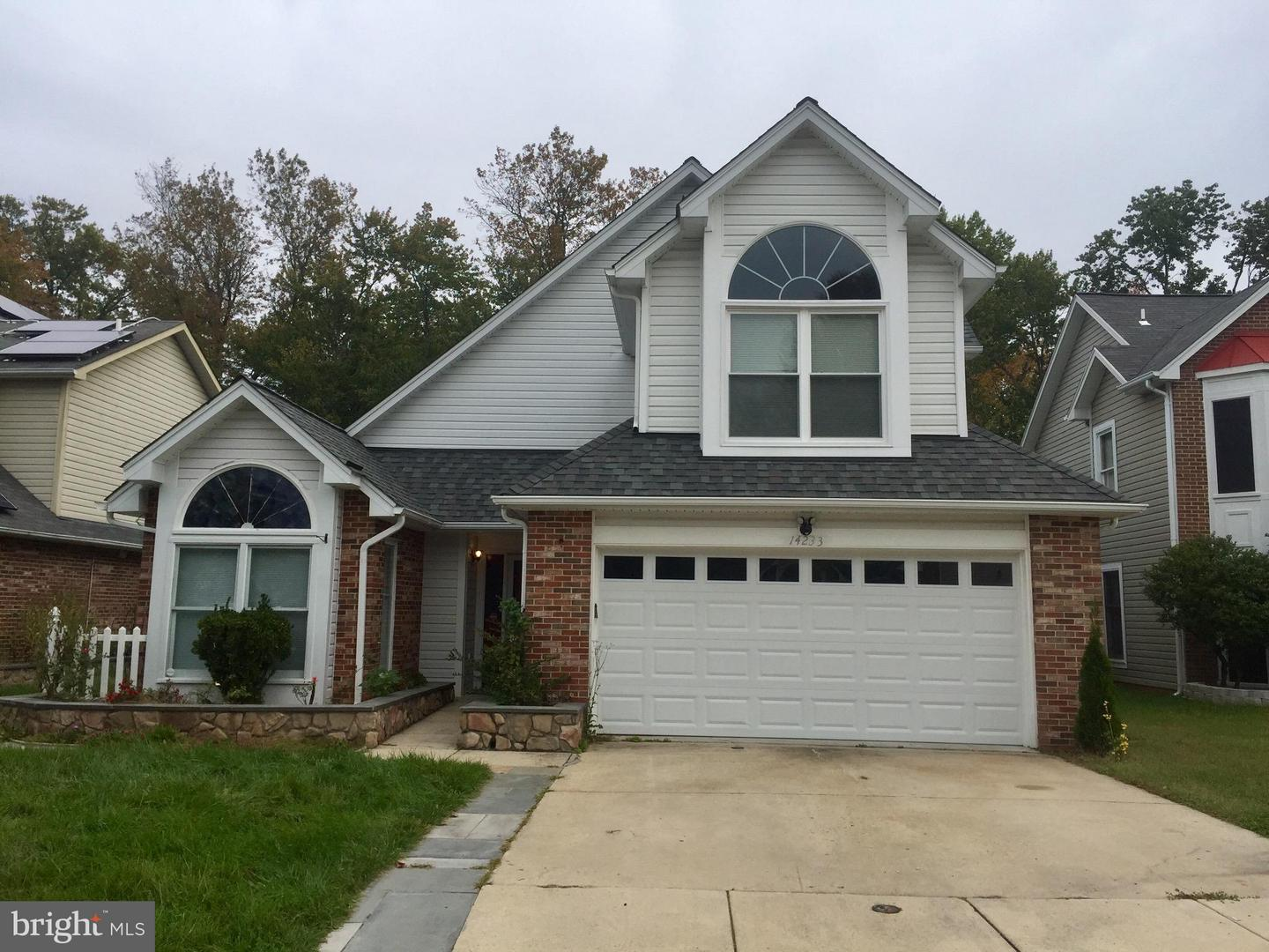 Other Residential for Rent at 14233 Greenview Dr Laurel, Maryland 20708 United States