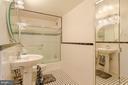 Bath (Master) - 2475 VIRGINIA AVE NW #417, WASHINGTON