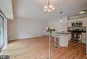 Living Room - 7843 ENOLA ST #112, MCLEAN