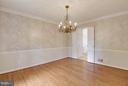 Dining Room - 4601 FLOWER VALLEY DR, ROCKVILLE
