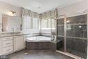 Enjoy spa days in this beautiful bathroom suite - 164 CROWN FARM DR, GAITHERSBURG