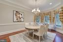 Dining room with beautiful tray ceiling. - 2702 24TH ST N, ARLINGTON