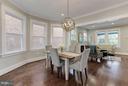 Dining Room - 1528 S ST SE, WASHINGTON