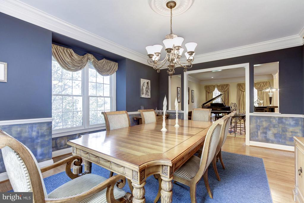 Dining Room - 13606 PINE VIEW LN, ROCKVILLE