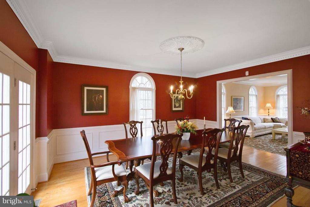 Dining Room - 13300 FOXDEN DR, ROCKVILLE
