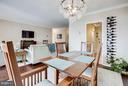 Dining Room - 4141 HENDERSON RD #1004, ARLINGTON
