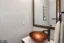 Discrete main floor powder room - 915 9TH ST NE, WASHINGTON