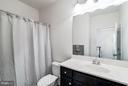 Bath - 9075 SANDRA PL, MANASSAS PARK