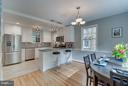 Spectacular brand new open concept gourmet kitchen - 233 WHITMOOR TER, SILVER SPRING