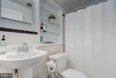 Upstairs bathroom - 233 WHITMOOR TER, SILVER SPRING