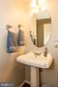 Half Bath - 21841 RYAN PARK TER, ASHBURN