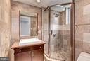 Full & updated modern bath - 3239 N ST NW #11, WASHINGTON