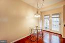 Eat-in kitchen area - 4314 SUTLER HILL SQ, FAIRFAX
