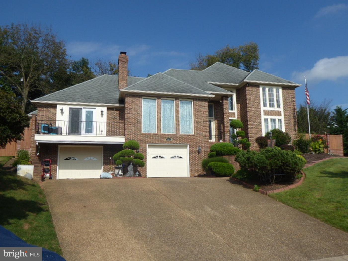 Single Family for Sale at 555 Tabb Ct Harrisonburg, Virginia 22801 United States