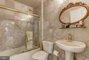 Hall Bath - 7235 CYPRESS HILL DR, GAITHERSBURG